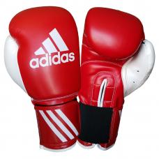 Adidas Response Boks Eldiveni