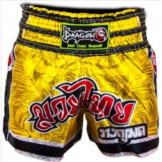 Dragon Muay Thai Şort (MT3003)