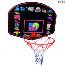 Avessa Portatif Basket Potası